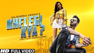 Gajendra Verma | Khelegi Kya | Official Video | Vikram Singh
