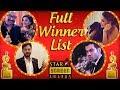 Download  Star Screen Awards 2018 FULL WINNER LIST | Vidya Balan, Rajkummar Rao, Irrfan Khan MP3,3GP,MP4