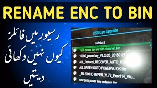 all receiver software convert  enc file to  bin and  abs