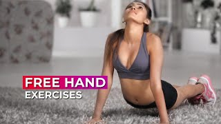 Free Hand Exercise| Best Home Workout| Episode 1| Zukazo