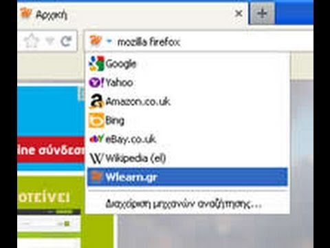 How to add a custom search engine to Firefox's search bar