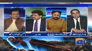 PPP, PMLN's stance about Musharraf Capital Talk - 16 November 2017
