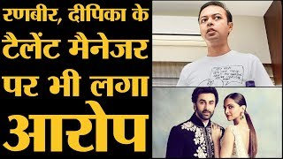 चार एक्ट्रेसेज़ ने बताया है कि Anirban ने क्या-क्या किया | Me Too| Anirban Das Blah | The Lallantop