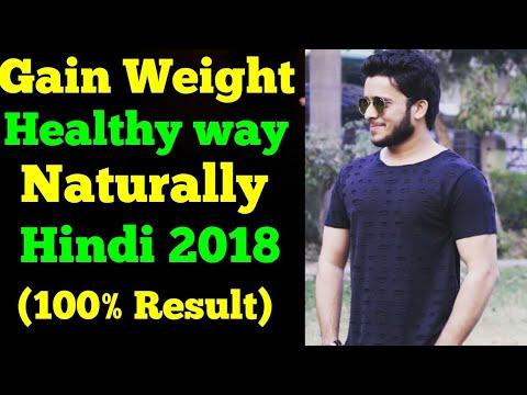 How to Gain weight in Healthy way Hindi 2018   Weight Gain Tips Healthy way  Skyking Health
