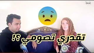 تجربة الاجانب مع الصيام Foreigners and fasting (part 1)