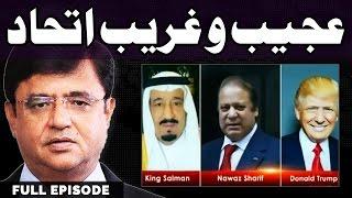 Dunya Kamran Khan Ke Sath - 19 May 2017 Dunya News