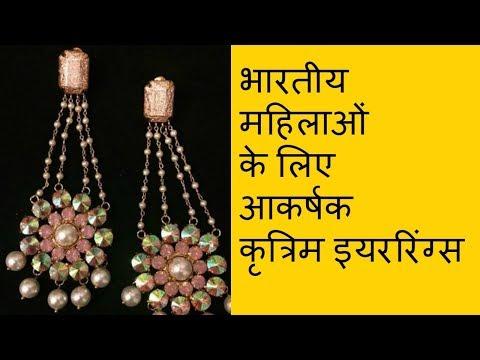 Best Artificial Earrings For Indian Women