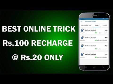 Best Online Offer !! Get Rs.100 Recharge @ Rs.20 Only !! Talkcharge loot Offer !!