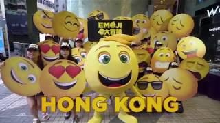 THE EMOJI MOVIE Celebrates World Emoji Day!