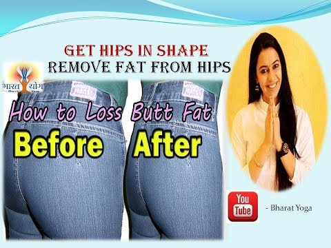 Remove fat from hips | remove hip fats | Get hips in shape
