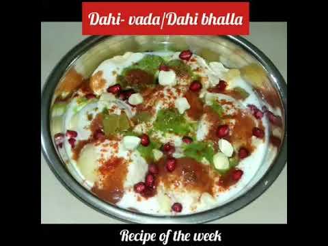 Dahi vada recipe/dahi bhalla recipe/how to make soft dahi vada at home/ સોફ્ટ દહીં વડા બનાવવાની રીત