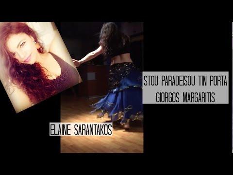 Stou Paradeisou Tin Porta -  Bellydance Elaine Sarantakos