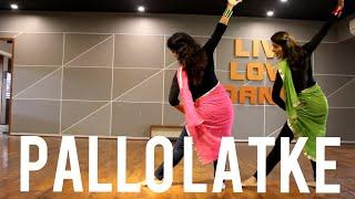 PALLO LATKE REMIX/ SHADI CHOREO EASY/ WEDDING DANCE / RITU'S DANCE STUDIO SURAT.