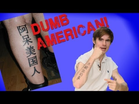 STUPID CHINESE TATTOOS!! | Learn Chinese Now