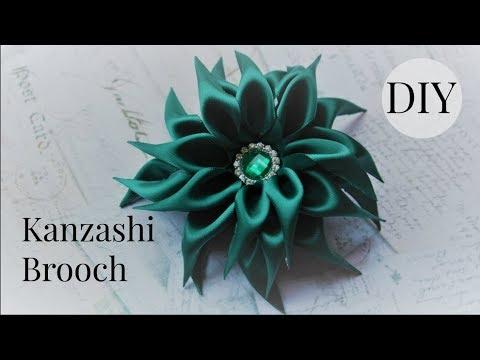 DIY Kanzashi Ribbon Flower Brooch/ Kanzashi Flower tutorial/ Fabric flower