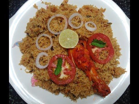 Ramzan Special Chicken Biryani in Tamil
