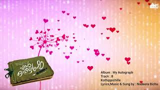 Kothppichille - My Autograph Album Song Mp3