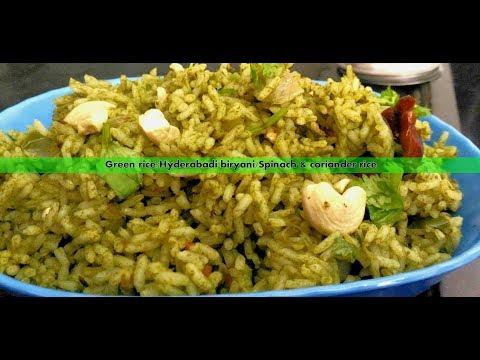 Hyderabadi green biryani recipe veg/green hyderabadi biryani recipe/coriander rice recipe