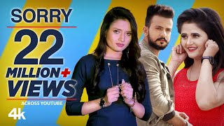 "Ruchika Jangid ""SORRY"" New Haryanvi Video Song Feat.Anjali Raghav,Sushant Sharma Haryanvi Video 2020"