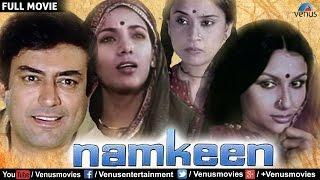 Namkeen - Full Movie | Sanjeev Kumar Movies | Bollywood Hindi Classic Movies | Bollywood Full Movies