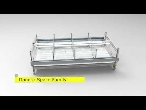 VALLI_Проект Space Family