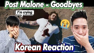 🔥(ENG)/ KOREAN Rappers / react to POST MALONE - GOODBYES ft. YOUNG THUG🔥