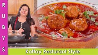 Restaurant Style Koftay Recipe in Urdu Hindi - RKK