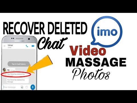 How To recover deleted imo Chat,Massage,photo and videos 2017 In Urdu/Hindi