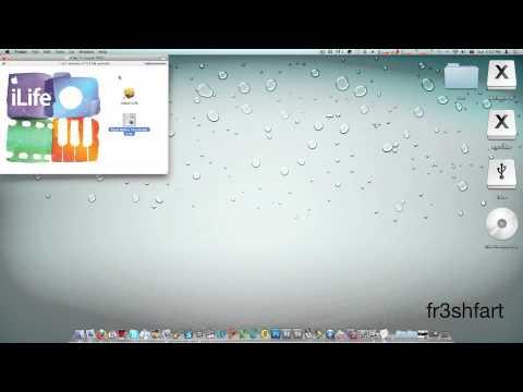 Quick Tutorial: iLife '11 Install