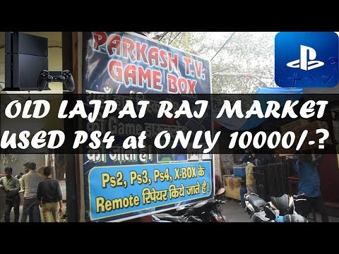 Used Ps4 at Rs 10000 only? in Chandni Chowk | LAJPATRAI MARKET | VLOG