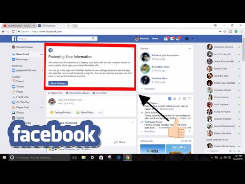 Facebook Protecting Your Information New Update - (2018 Tutorial)