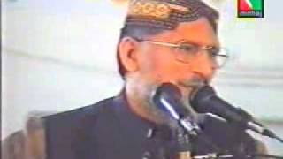 Ishq Mein Azmaishain- Story of Hazrat Rabia Basri By Shaykh ul Islam Dr Muhammad Tahir ul Qadri