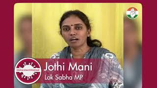COVID-19: S JothiMani's message to PM Modi
