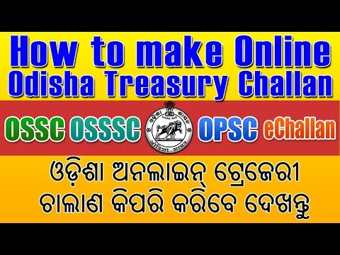 [ODIA] How to Make Online Challan on Odisha Treasury Portal (iOTMS) - OSSC, OSSSC, OPSC