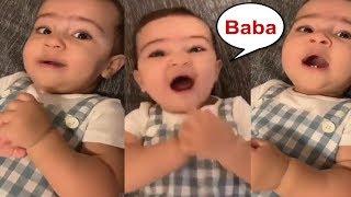 Rohit Sharma Daughter Samaira Saying 'Baba' For First Time