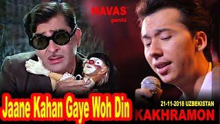 Jaane Kahan Gaye Woh Din/Mera Naam Joker/HAVAS guruhi/Kakhramon/KONSERT/Uzbekistan/21.11.2018