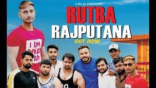 RUTBA RAJPUTANA - New Haryanvi Song 2019 | Vishal, BP Thakur, Jyonti Rajput |Haryanvi Song 2019