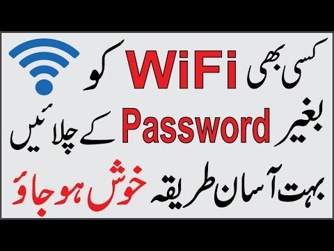 Real Method - How to Connect WiFi Without Password in Mobile | Use WiFi Without Password