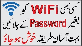 Real Method How To Connect WiFi Without Password In Mobile Use WiFi Without Password