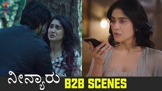 Evaru Best B2B Scenes | Kannada Dubbed Movie | Regina Cassandra | Adivi Sesh | Kannada Filmnagar