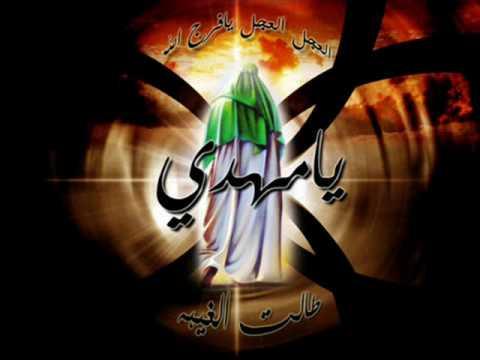 Jab Imam Ayengaye (Sibte Jaffer) - جب امام آئیں_گے Lyrics [ENGLISH  TRANSLATION] - playithub com