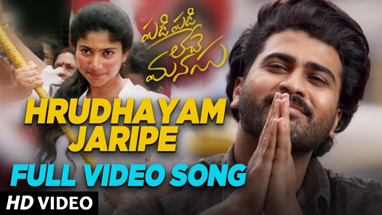 Hrudhayam Jaripe Video Song   Padi Padi Leche Manasu   Sharwanand,Sai Pallavi   Vishal Chandrashekar