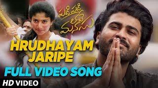 Hrudhayam Jaripe Video Song | Padi Padi Leche Manasu | Sharwanand,Sai Pallavi | Vishal Chandrashekar