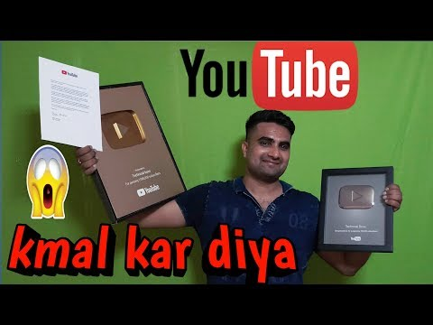 YouTube Shocked Me | Received Amazing  Gold Play Button Also silver Button || by technical boss