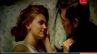 على مر الزمان - كلام حب وغزل بين سهيل بيك وايلين