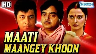 Maati Maangey Khoon {HD} - Shatrughan Sinha - Raj Babbar - Rekha - Reena Roy - Old Hindi Movie