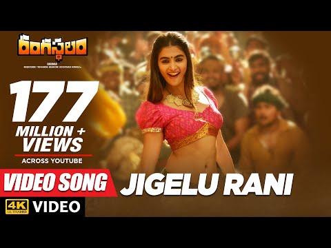 Jigelu Rani Full Video Song - Rangasthalam Video Songs | Ram Charan, Pooja Hegde