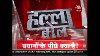 Halla Bol: Mayawati, Akhilesh Slam Amit Shah For