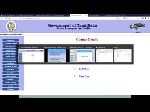 Tamil Nadu - Apply for Goods Carriage National Permit