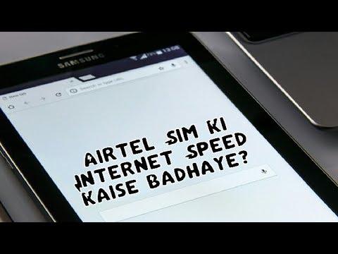 Airtel Ki Internet Speed Fast Kaise Kare